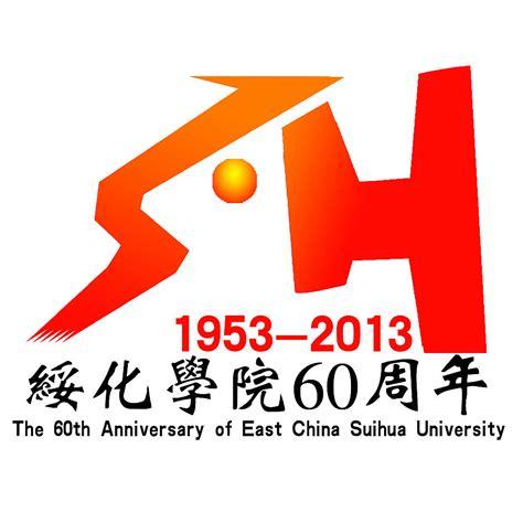 绥化logo设计