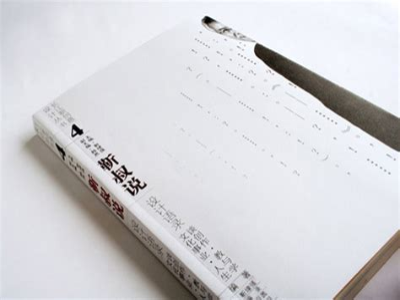 绥芬河logo设计_logo设计公司