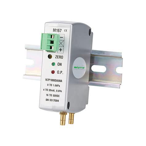 维护简单光电变送器