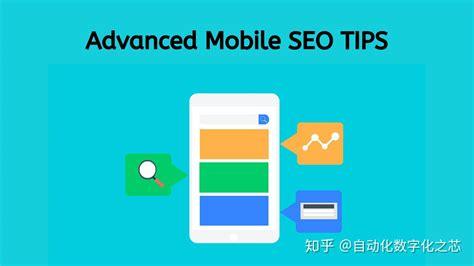 网站seo方案