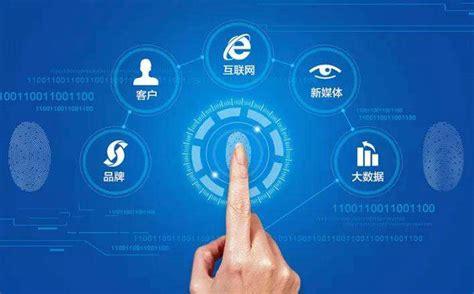 网络营销的八种方式
