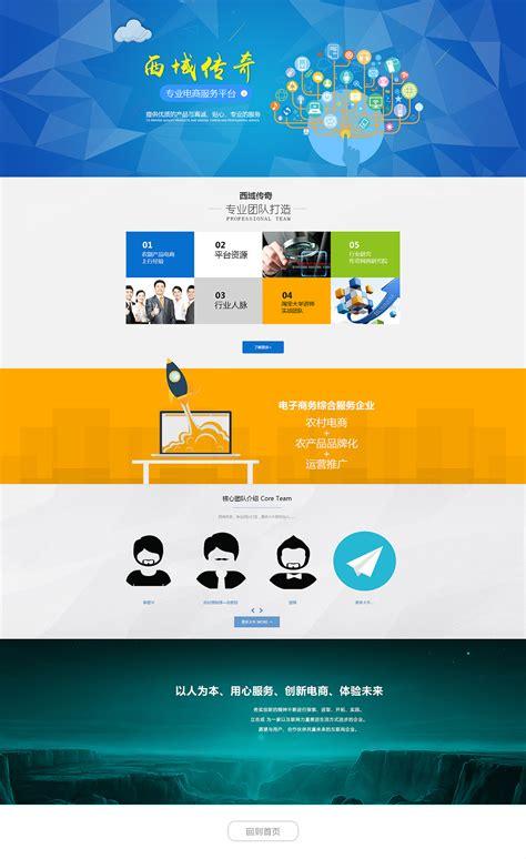 网页设计的网站