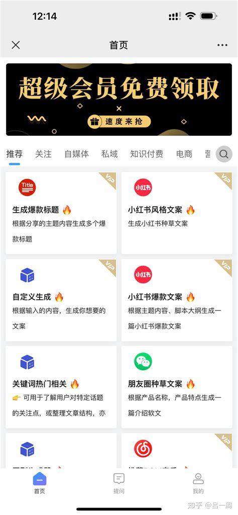 网页seo熊