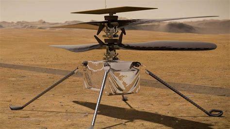 美国毅力号火星探测器