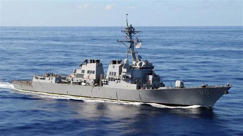 美国现在服役驱逐舰