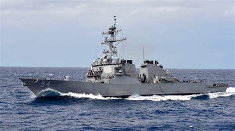 美驱逐舰穿航台海东部战区回应