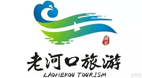 老河口logo设计