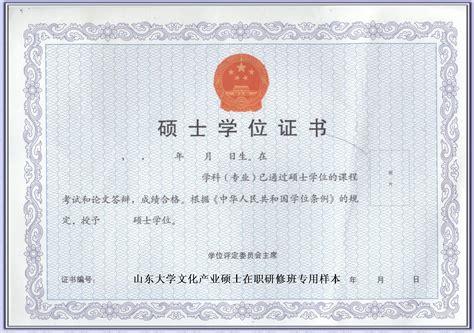 考在职研究生有学历证书吗