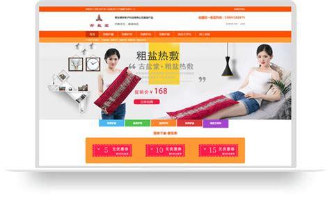 肥城网站优化_网站优化公司