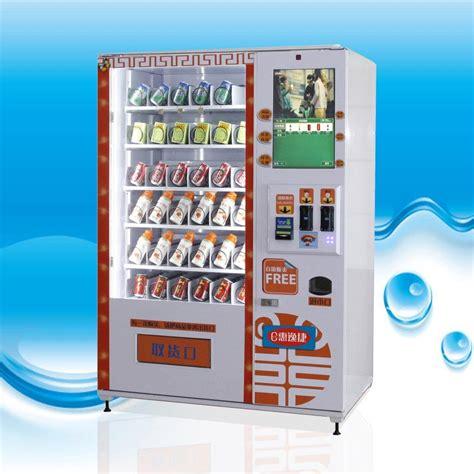 自动售饮料机价格多少