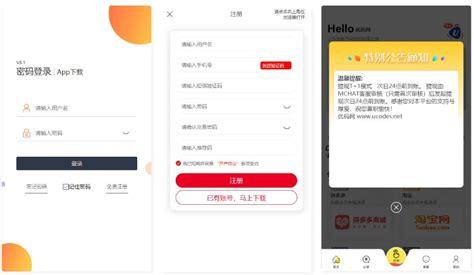 自动抢单软件填写验证码