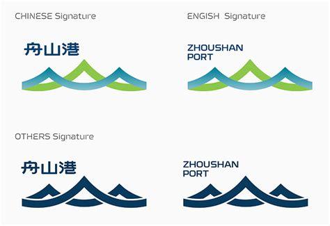 舟山品牌设计_品牌设计公司