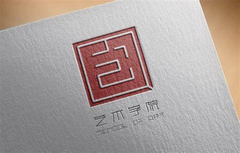艺术学院logo设计
