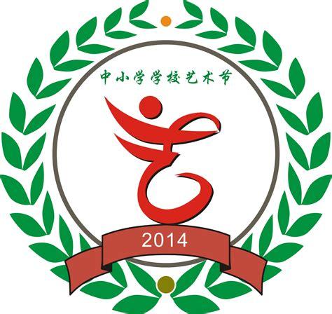 艺术节徽标
