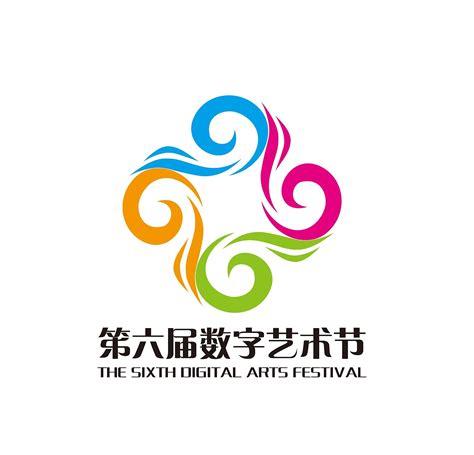 艺术节logo设计图片