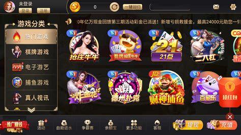 芒果棋牌2
