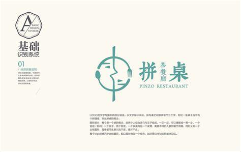 芜湖品牌设计_品牌设计公司