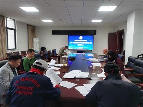 芜湖大学生研究生院