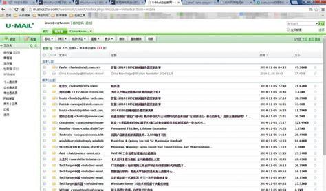 苏州网络电视台