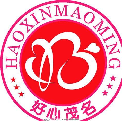 茂名logo设计