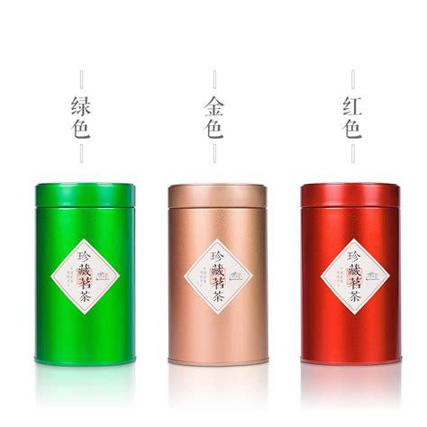 茶叶罐包装