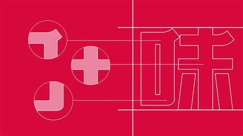荆州品牌设计