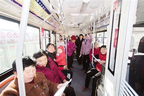 荣成公交集团
