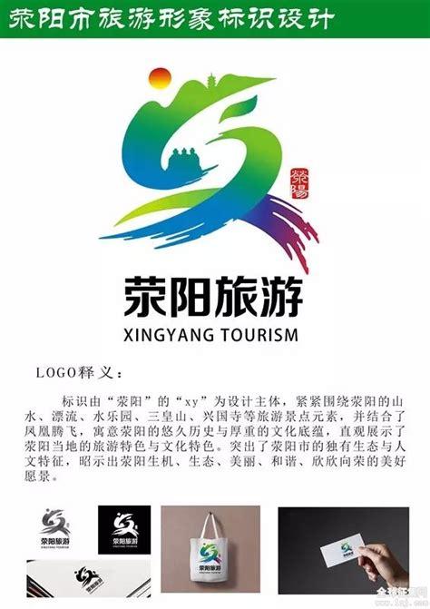 荥阳logo设计_logo设计公司