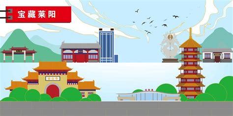 莱阳logo设计