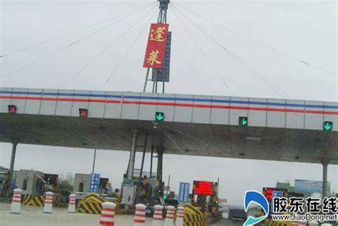蓬莱网上民声官网