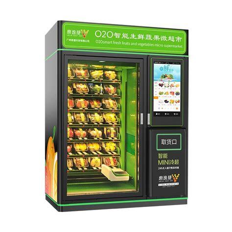 蔬菜贩卖机加盟