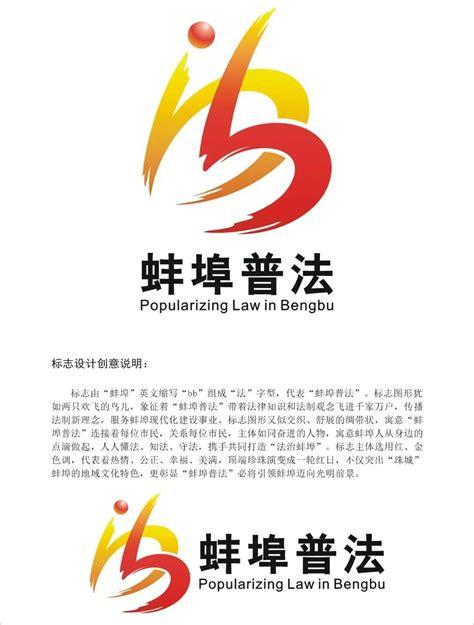 蚌埠品牌设计