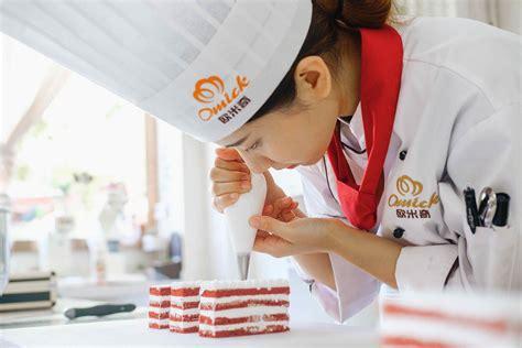 蛋糕培训一般学费是多少钱