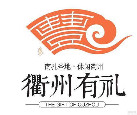 衢州品牌设计