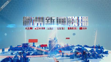 湖南教育频道