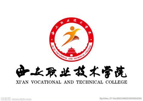 西安职业技术学院招聘教师