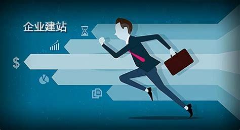 西安seo网站推广