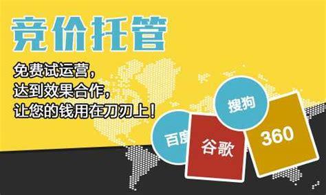 西昌网站推广