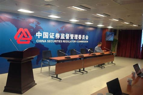 证监会批准设立广州期货交易所