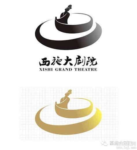 诸暨logo设计