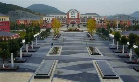 贵州幼儿师范高等专科学校
