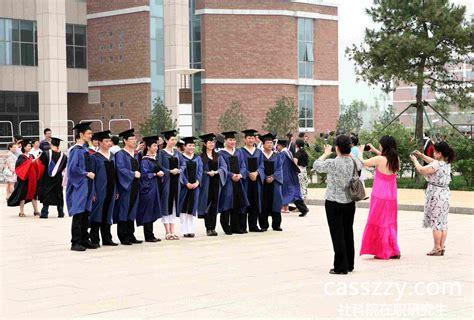 贵州社科院在职研究生