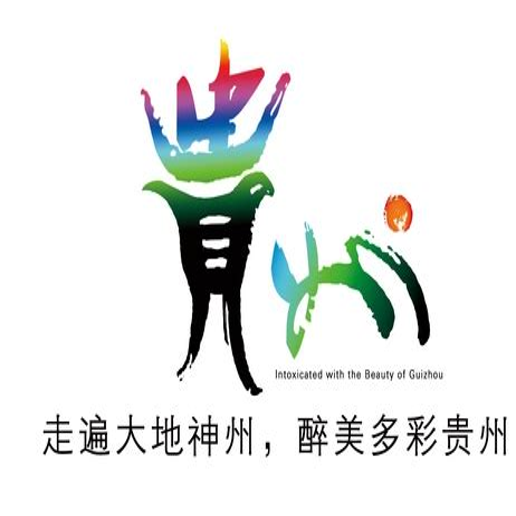 贵州logo设计