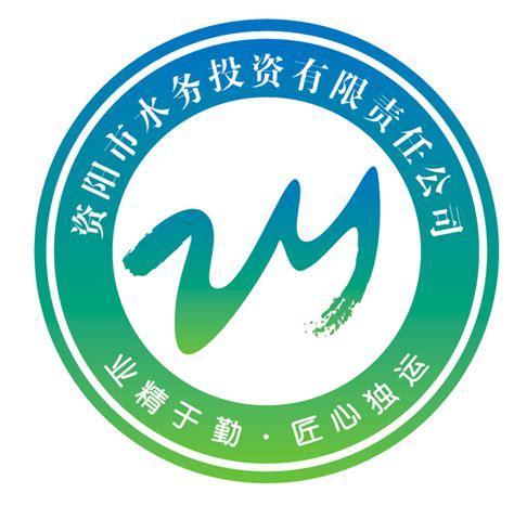 资阳logo设计
