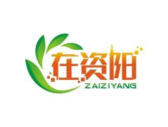 资阳logo设计_logo设计公司