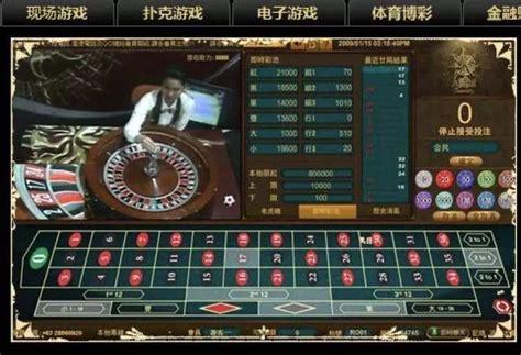 赌博的平台怎么开