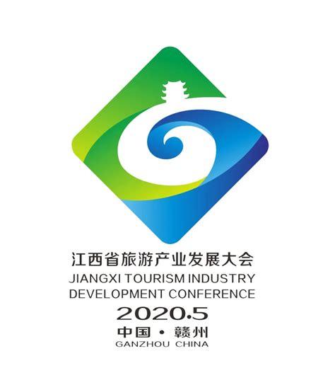 赣州logo设计
