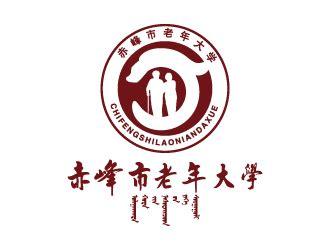 赤峰logo设计