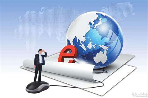 赤水网络推广_网络推广公司