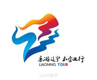 辽宁旅游logo